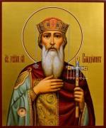 Рукописная икона Владимир Равноапостольный 15