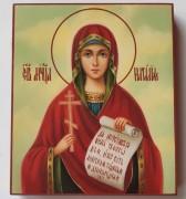 Рукописная икона Наталия Никомидийская масло 2