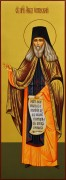 Мерная икона Лев Оптинский