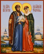 Рукописная икона Петр и Феврония 109 (Размер 17*21 см)