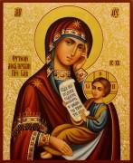 Рукописная икона Утоли моя печали 4