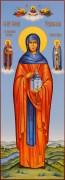 Мерная икона София Суздальская 2