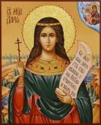 Рукописная икона Дария Римская 4