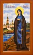 Рукописная икона Анна Кашинская 6