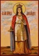 Рукописная икона Александра Римская 4
