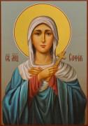 Рукописная икона София Римская 5