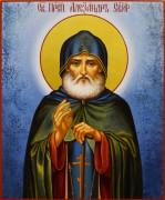 Рукописная икона Александр Свирский 7 (Размер 17.5*21 см)
