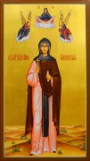 Мерная икона Анна Кашинская 2