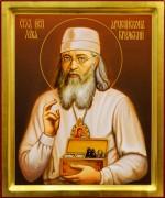 Рукописная икона Лука Крымский 14 (Размер 21*25 см)