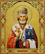 Рукописная икона Николай Чудотворец с резьбой 112 (Размер 21*25 см)