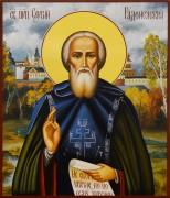 Рукописная икона Сергий Радонежский 40 (Размер 17*21 см)