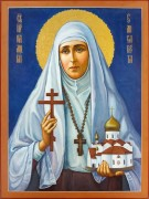 Рукописная икона Елизавета Федоровна 10