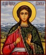 Рукописная икона Надежда Римская 2