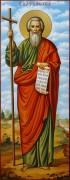 Мерная икона Андрей Первозванный 3