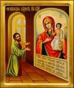 Рукописная икона Нечаянная Радость 4 (Размер 17*21 см)