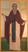 Рукописная икона Герасим Болдинский