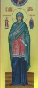 Мерная икона Дария (Дарья)