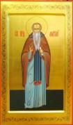 Мерная икона Максим Исповедник