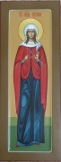 Мерная икона Татьяна (Татиана)