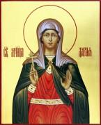 Рукописная икона Дария (Дарья) мученица Римская