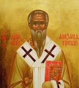 Рукописная икона Дионисий Александрийский