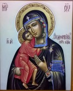 Рукописная икона Феодоровская Божия Матерь