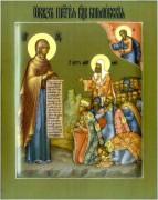 Рукописная икона Боголюбская-Зимаровская