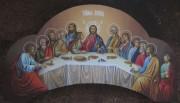 Рукописная икона Тайная Вечеря