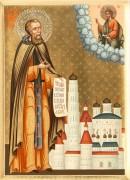 Рукописная икона Иосиф Волоцкий