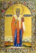 Рукописная икона Ипполит Римский