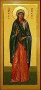 Рукописная икона Иулия Анкирская