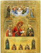 Рукописная икона Колочская Божия Матерь