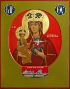Рукописная икона Леснинская Божия Матерь