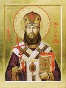 Рукописная икона Иларион Верейский Троицкий