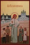 Рукописная икона Кипра Оболенская
