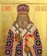 Рукописная икона Макарий Московский