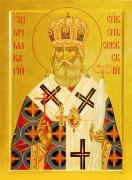 Рукописная икона Макарий Орловский