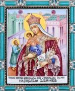 Рукописная икона Божией Матери Молченская