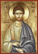 Рукописная икона Нафанаил Апостол