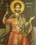 Рукописная икона Никифор Антиохийский