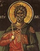 Рукописная икона Папила Пергамский