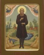 Рукописная икона Петр Чагринский