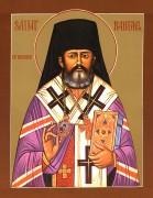 Рукописная икона Рафаил Бруклинский
