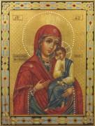 Рукописная икона Святогорская