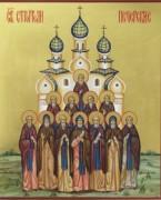Рукописная икона Строители Печерские