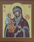 Рукописная икона Троеручица