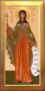Рукописная икона Анастасия Солунская