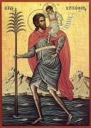 Рукописная икона Христофор
