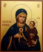 Рукописная Армянская икона Божией Матери