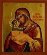 Рукописная икона Вододательница